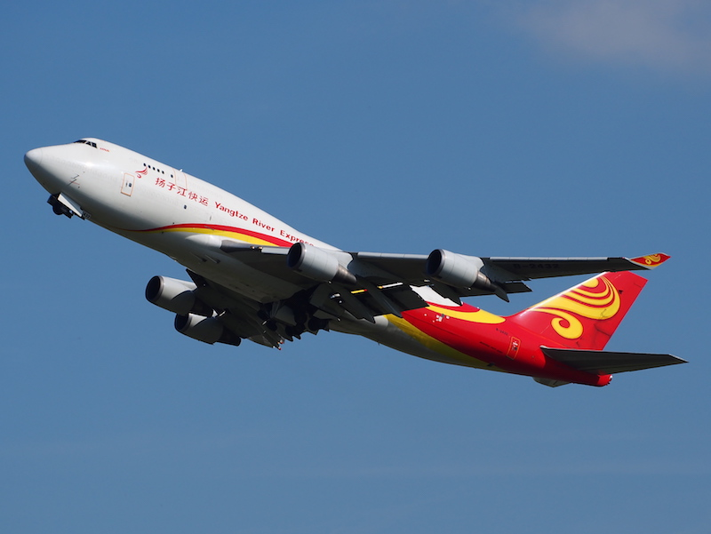 Yangtze River Airlines adds Atlas Air B747-400F