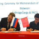 AirBridgeCargo, PACTL sign pharma MoU aimed at China customers