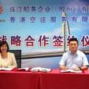 Hacis partners in Pearl River Delta ahead of HK-Macau-Zhuhai bridge