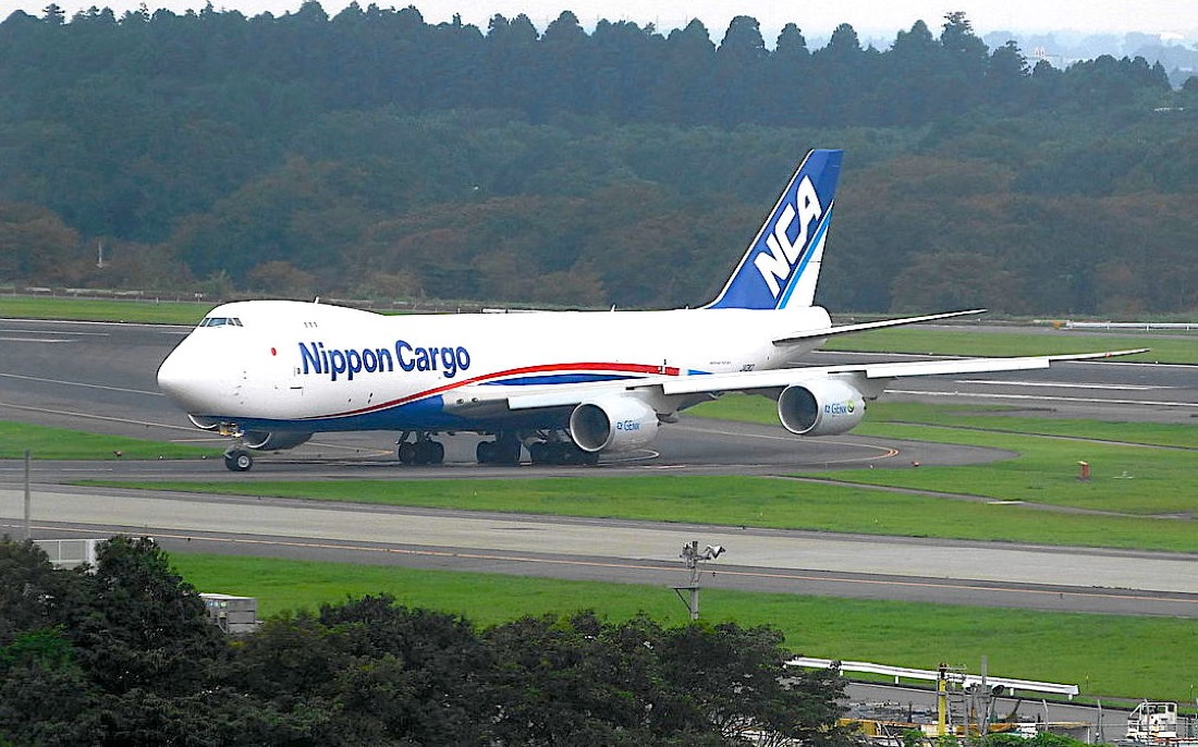 NCA suspends operations of 11 freighter fleet over safety issues