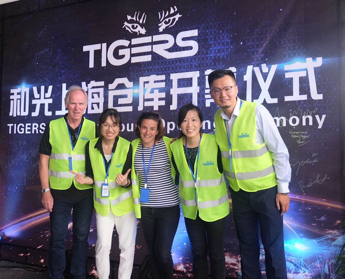 Tigers upgrades in Shanghai to cope with e-commerce demand