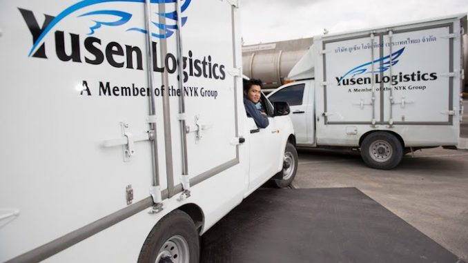 Yusen Logistics expands cold chain capabities in Malaysia