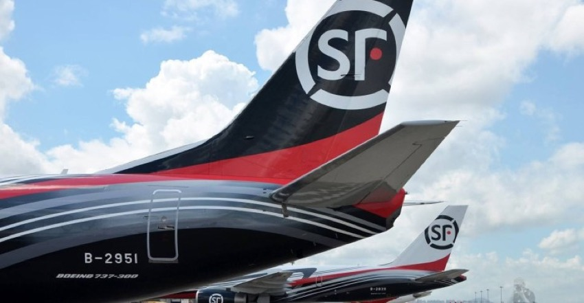 SF Express to build multi-modal cargo airport in Hubei
