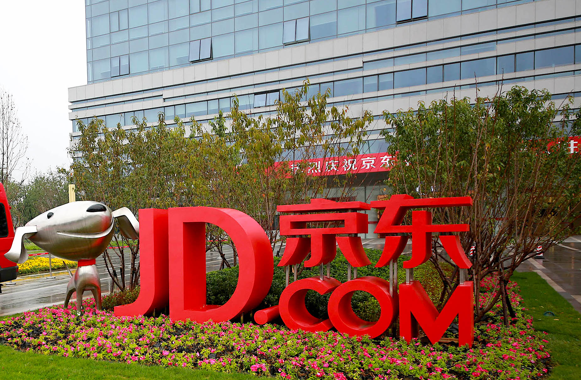 Google to invest $550 million in China's JD.com