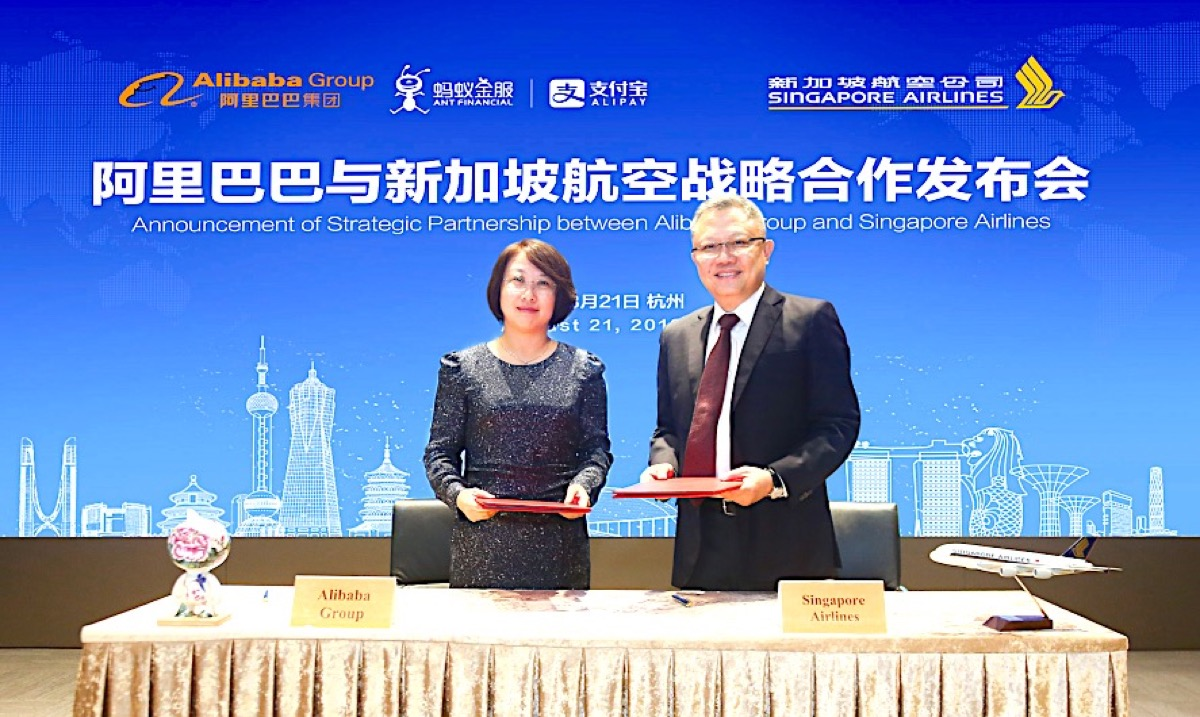 Singapore Airlines forms strategic partnership with Alibaba