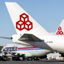 Cargolux goes digital with online quoting and booking