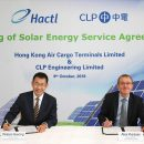 Hactl goes a deeper shade of green with large-scale solar installation