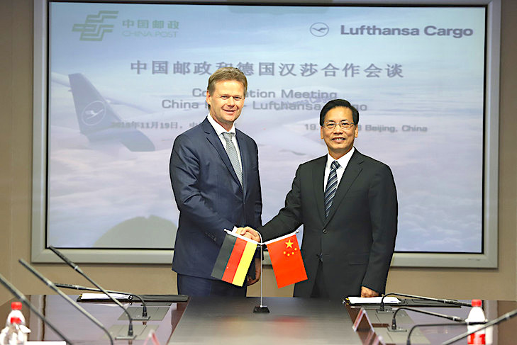 China Post, Lufthansa Cargo deepen cooperation with new PVG-FRA service