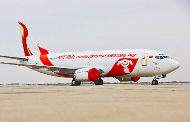 JD.com moves to dedicated freighters with Tianjin Air Cargo