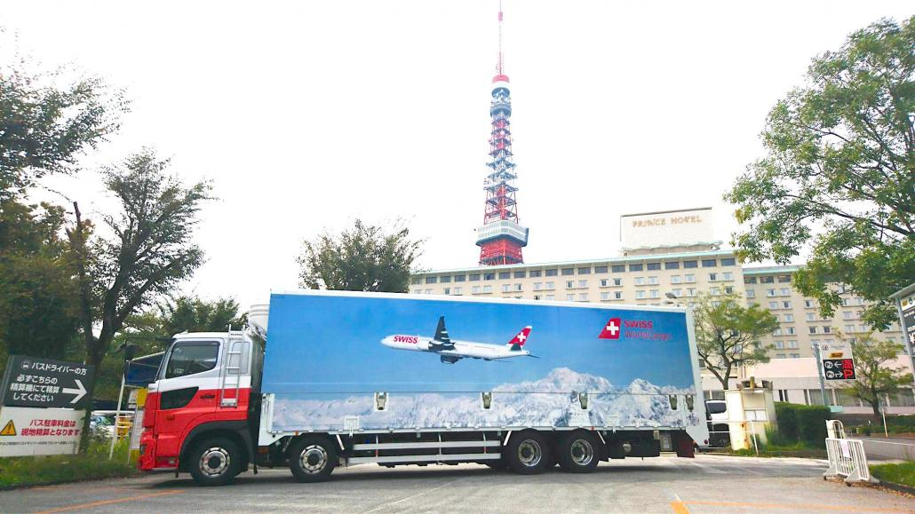 Swiss WorldCargo takes to Japan's roads with branded reefer truck