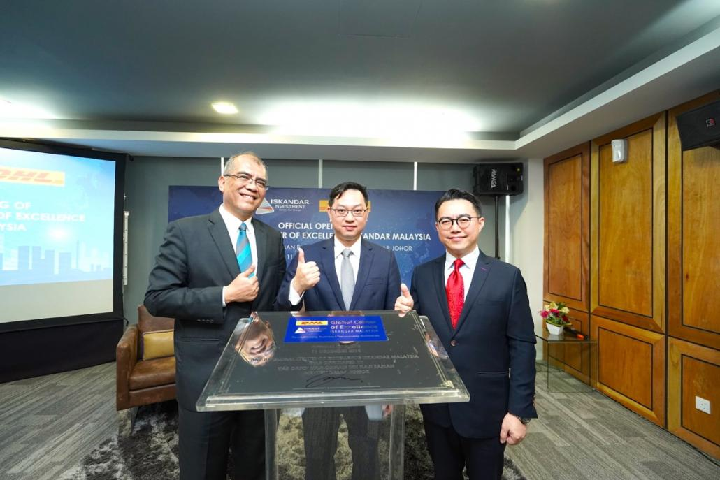 DHL opens new Center of Excellence in Malaysia with gov't partner