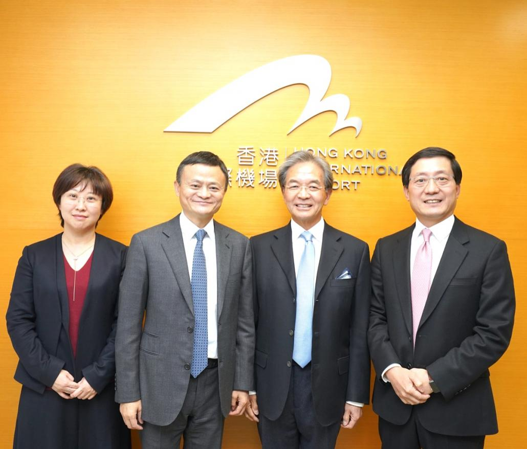 HKIA, Alibaba commit to developing smart logistics network