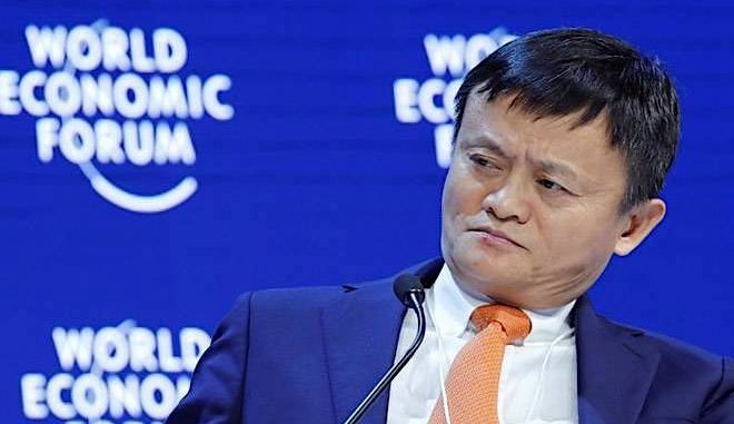 Ewtp Can Be Basis For Progress On Globalisation 4 0 Jack Ma