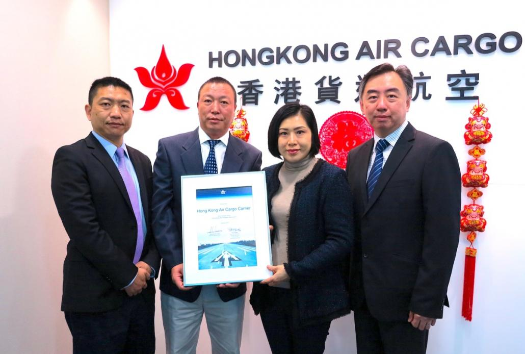 Hong Kong Air Cargo becomes IATA's newest airline member
