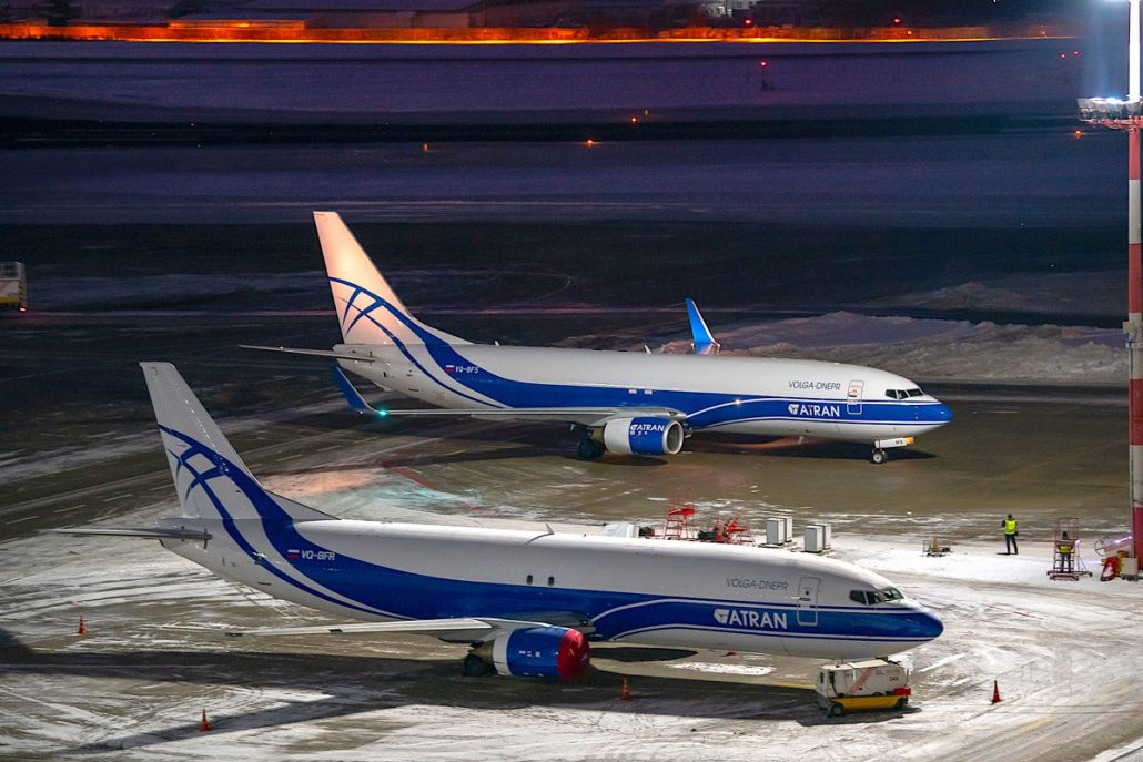 V-D's Atran Airlines takes delivery of its first B737-800BCF