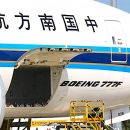 China Southern to add two B777 freighters in 2020
