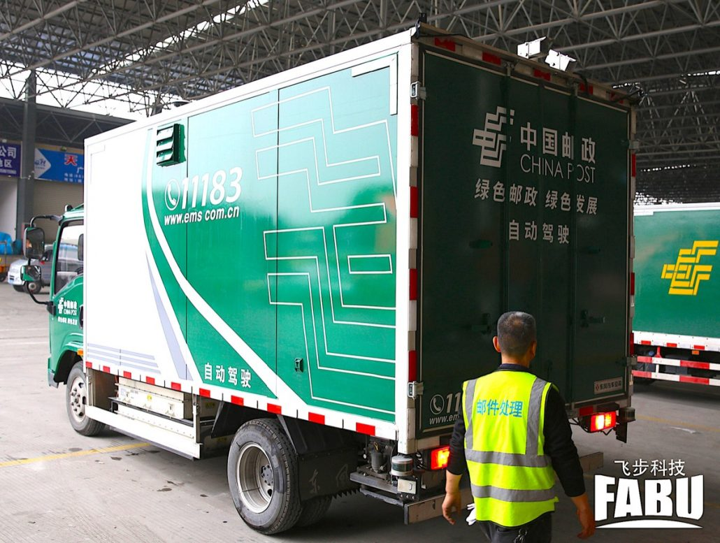 China Post, Deppon to use driverless delivery vehicles from April