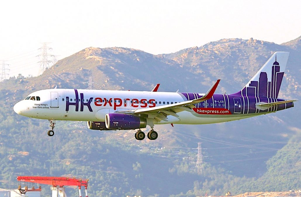 Cathay Pacific swoops on HNA Group's HK Express
