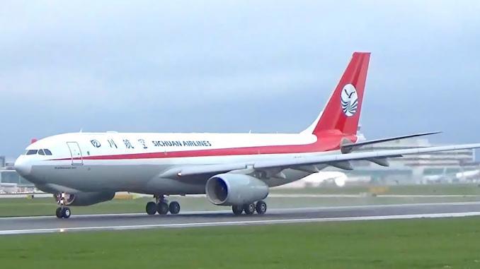 Sichuan Airlines A330F