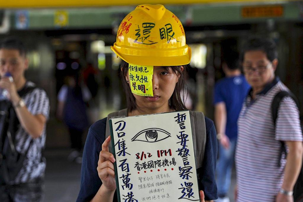 HKIA protests