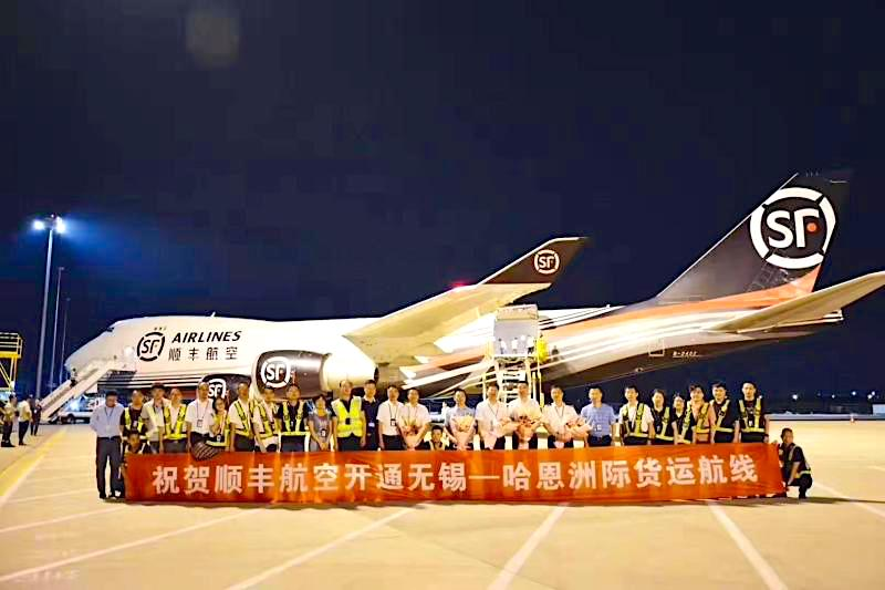 SF Airlines makes maiden Europe flight with B747F