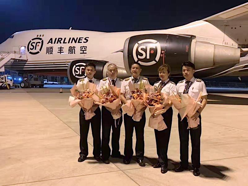SF Airlines