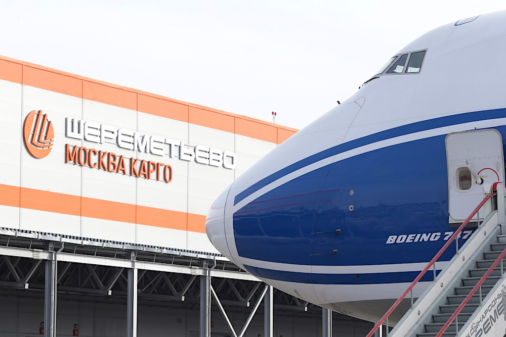 SVO highlights Moscow Cargo-Customs partnership