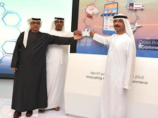 Dubai Customs e-commerce launch