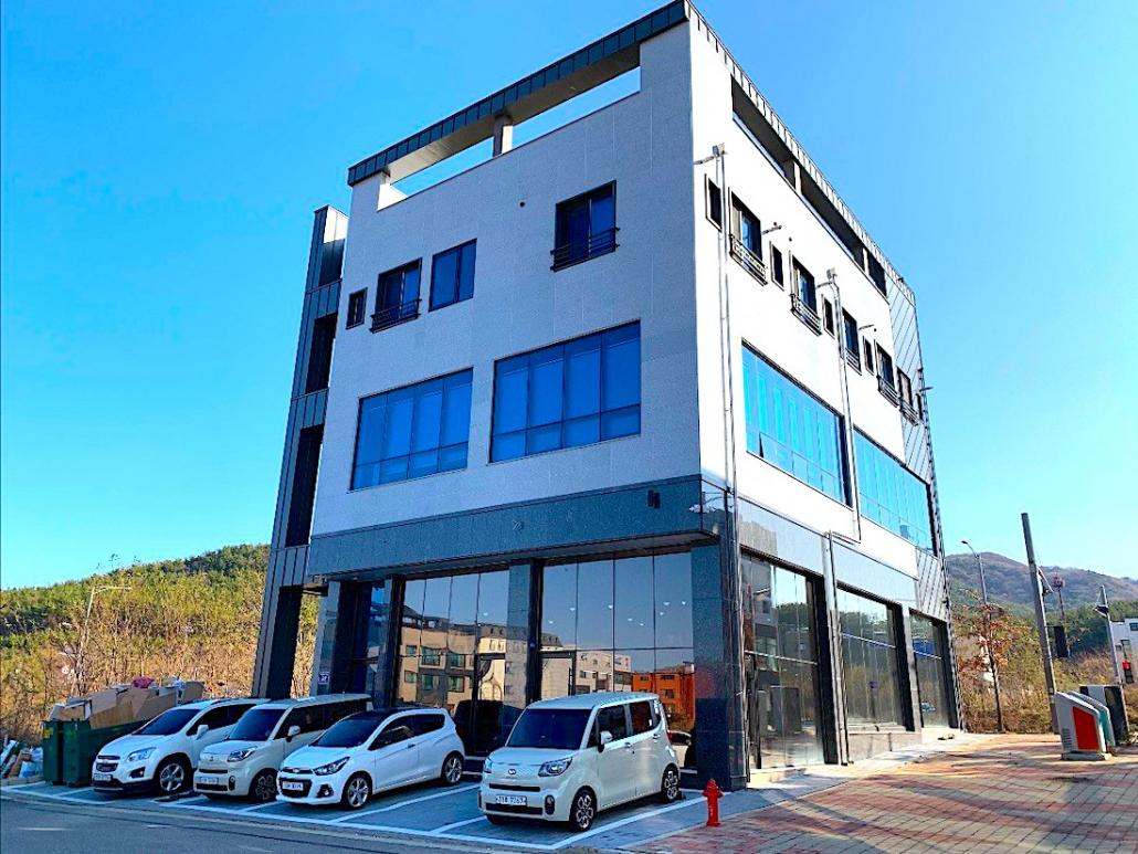 U-Freight expands S.Korean ops with new e-commerce hub