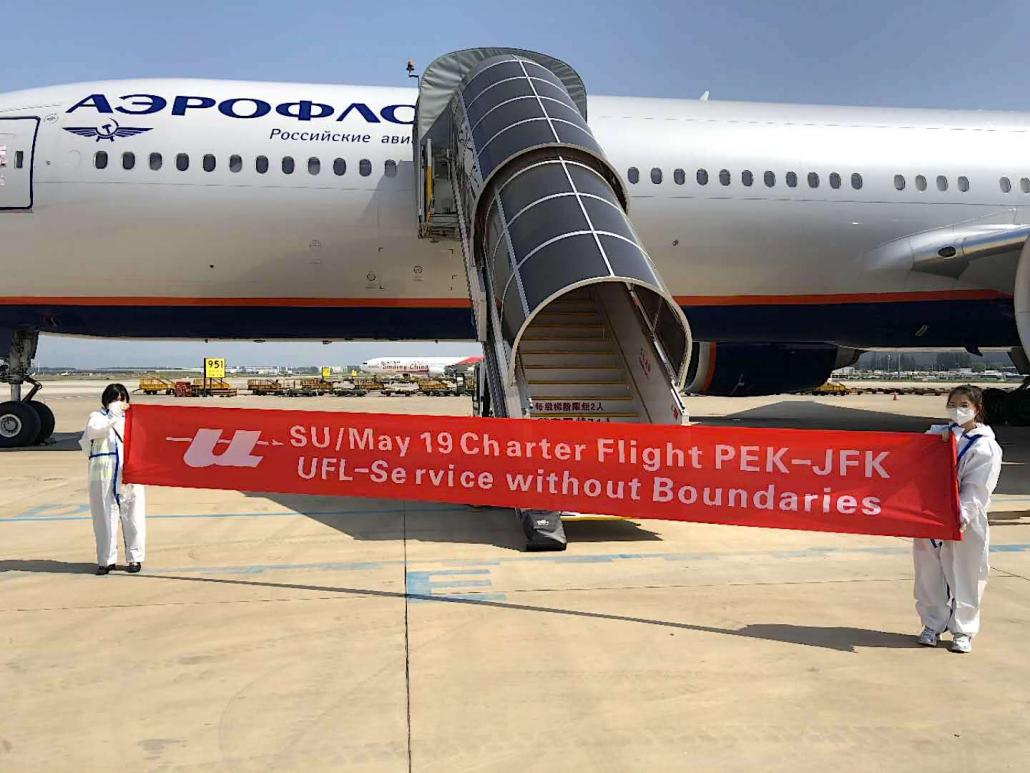 U-Freight charters Aeroflot pax aircraft to carry PPE to Big Apple